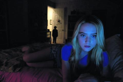 Review: Paranormal Activity 4, (15)