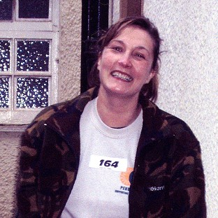 Suzanne Pilley disappeared four years ago and her body has never been found (Police Scotland/PA)